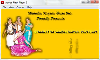 Barathanatiyam flash animation